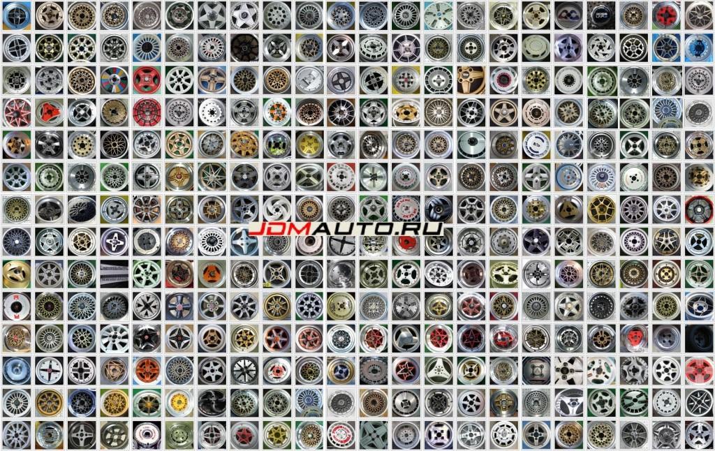 300wheels1